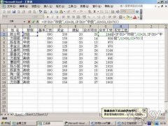 Excel按职称分级