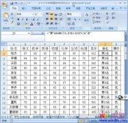 Excel2007制作学
