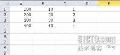 谈Excel的合并单元格